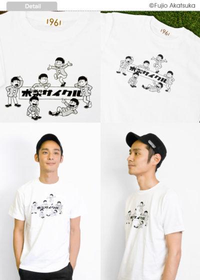 Tシャツ(おそ松くんNO.1)