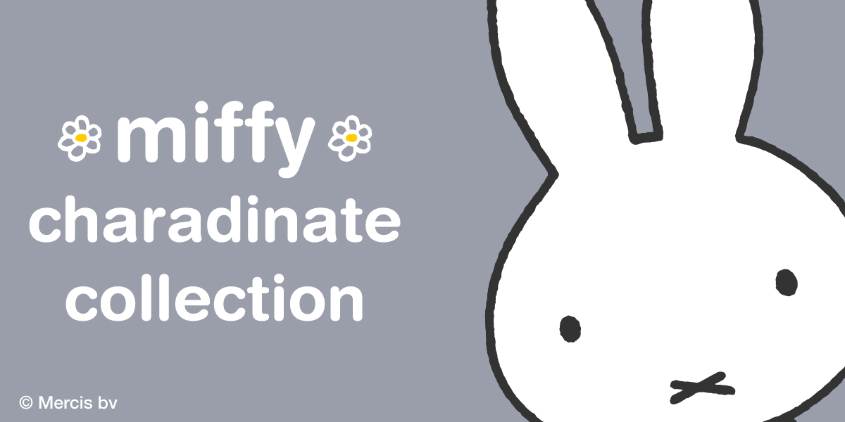 miffy charadinate collection