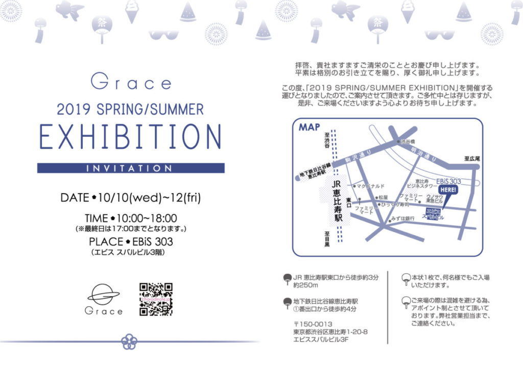 2019 SPRING and SUMMER EXHIBITION