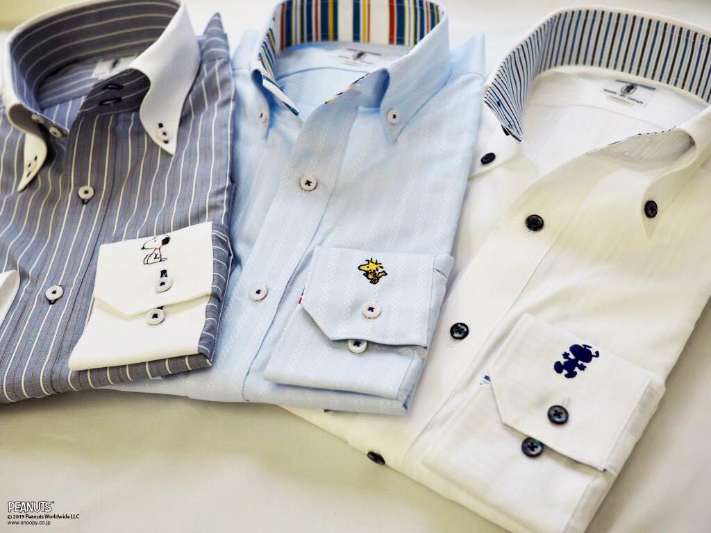 カフス刺繍入りメンズビジネスシャツ