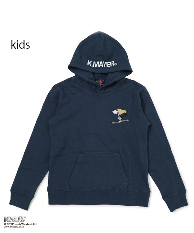 KRIFF MAYER04