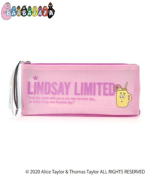 Lindsay7