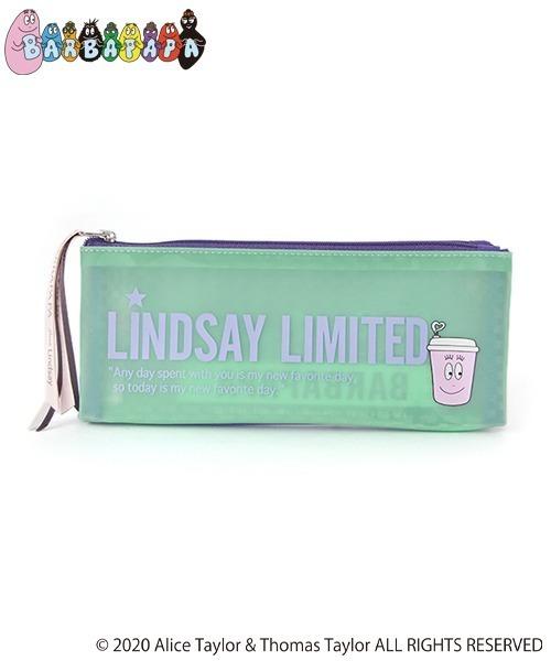 lindsay9