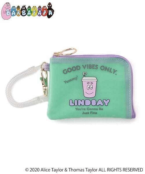 lindsay6
