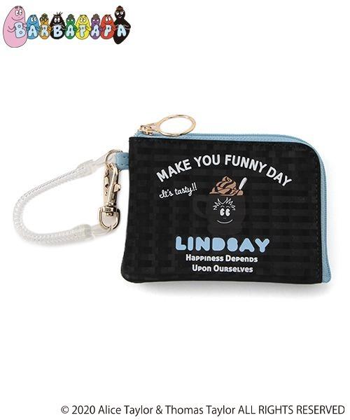 Lindsay5